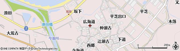 愛知県田原市野田町(広海道)周辺の地図