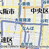 ゆうちょ銀行近鉄大阪難波駅内出張所 ATM
