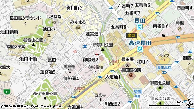 〒653-0832 兵庫県神戸市長田区御船通の地図