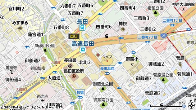 〒653-0016 兵庫県神戸市長田区北町の地図