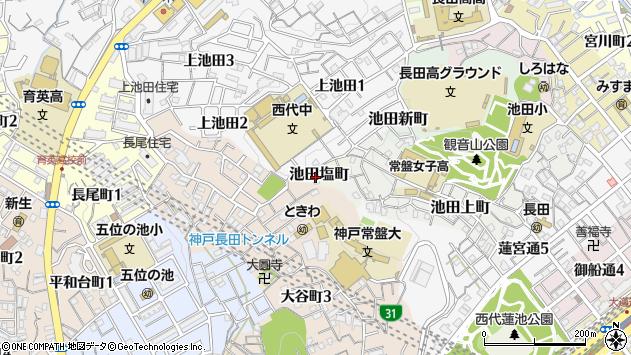 〒653-0826 兵庫県神戸市長田区池田塩町の地図