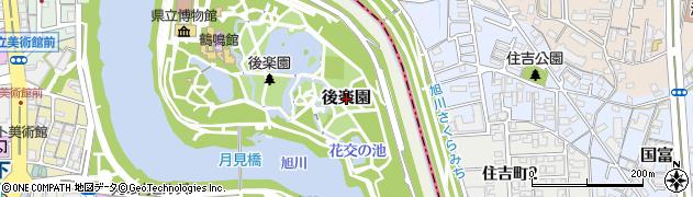 岡山県岡山市北区後楽園周辺の地図