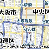 大阪難波駅