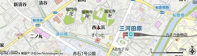 愛知県田原市田原町(西大浜)周辺の地図