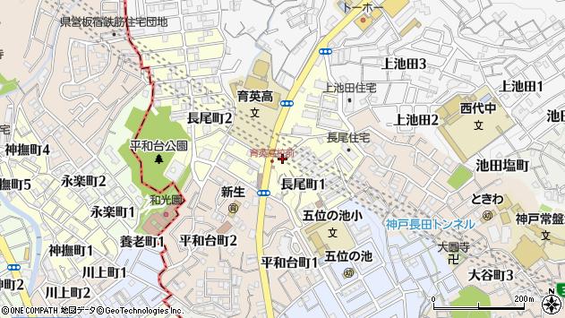 〒653-0855 兵庫県神戸市長田区長尾町の地図