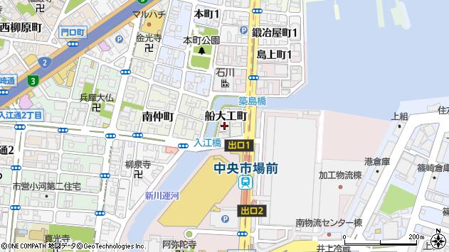 〒652-0843 兵庫県神戸市兵庫区船大工町の地図
