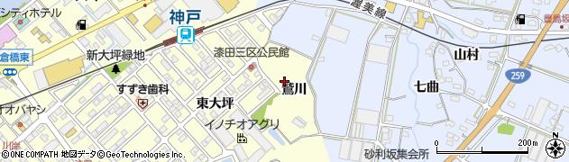 愛知県田原市神戸町(鷲川)周辺の地図