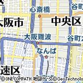阪神球団公式個室居酒屋 阪神タイガース酒場 難波駅前店