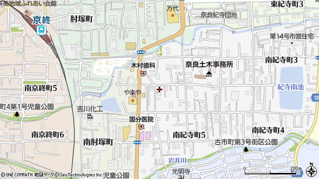 〒630-8303 奈良県奈良市南紀寺町の地図
