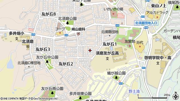 〒654-0142 兵庫県神戸市須磨区友が丘の地図