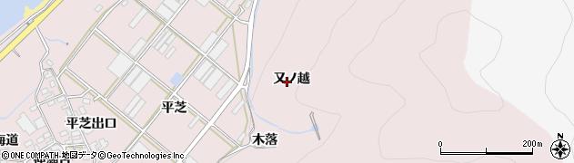 愛知県田原市野田町(又ノ越)周辺の地図