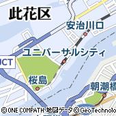 甲賀流ユニバーサル・シティウォーク大阪TM店