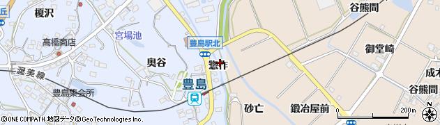 愛知県田原市豊島町(惣作)周辺の地図
