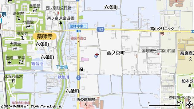 〒630-8042 奈良県奈良市西ノ京町の地図