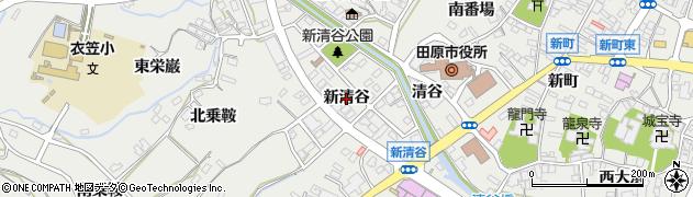 愛知県田原市田原町(新清谷)周辺の地図