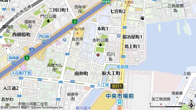 〒652-0834 兵庫県神戸市兵庫区本町の地図