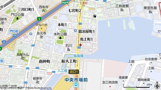 〒652-0833 兵庫県神戸市兵庫区島上町の地図