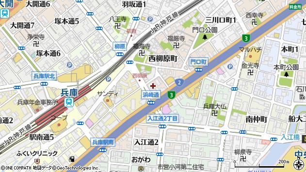 〒652-0806 兵庫県神戸市兵庫区西柳原町の地図