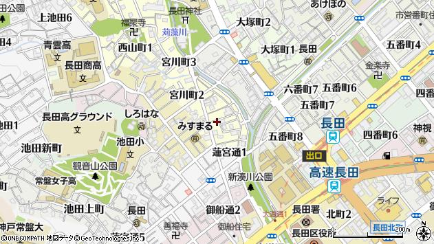 〒653-0813 兵庫県神戸市長田区宮川町の地図