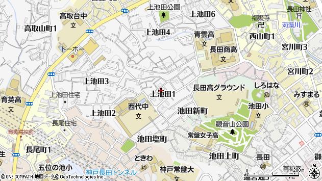 〒653-0827 兵庫県神戸市長田区上池田の地図