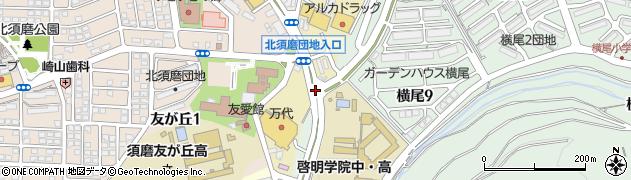 横尾西周辺の地図