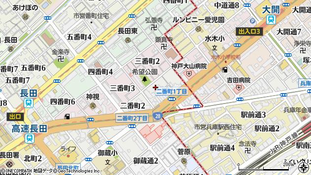 〒653-0012 兵庫県神戸市長田区二番町の地図