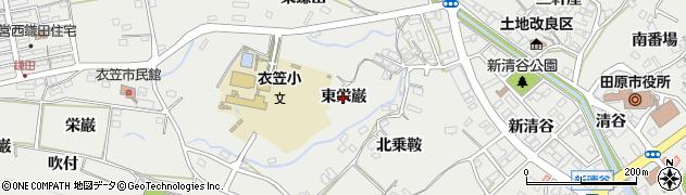 愛知県田原市田原町(東栄巌)周辺の地図