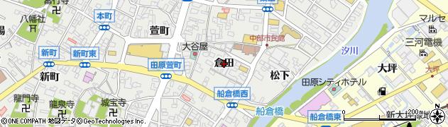 愛知県田原市田原町(倉田)周辺の地図