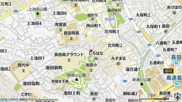 〒653-0822 兵庫県神戸市長田区池田寺町の地図