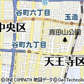 株式会社丸昌 本社