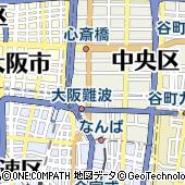 大阪府大阪市中央区心斎橋筋2丁目4-9