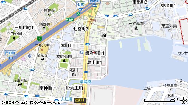 〒652-0832 兵庫県神戸市兵庫区鍛冶屋町の地図