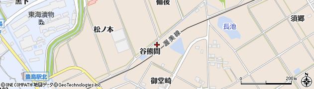 愛知県田原市谷熊町(谷熊間)周辺の地図