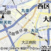 大阪市消防局