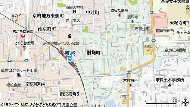 〒630-8142 奈良県奈良市肘塚町の地図