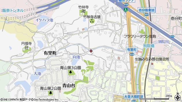 〒630-0233 奈良県生駒市有里町の地図