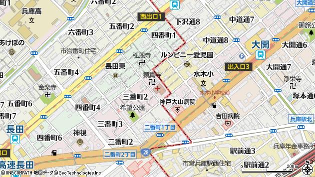 〒653-0011 兵庫県神戸市長田区三番町の地図