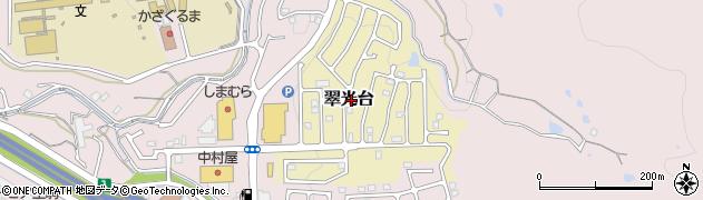 奈良県生駒市翠光台周辺の地図