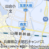 兵庫県神戸市西区持子2丁目11-2