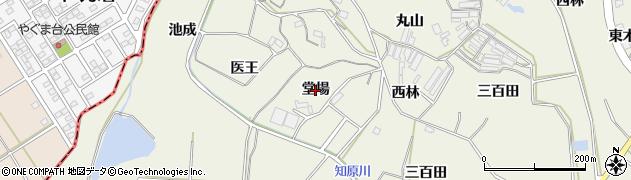愛知県豊橋市杉山町(堂場)周辺の地図
