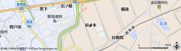 愛知県田原市谷熊町(松ノ本)周辺の地図
