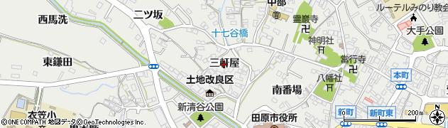 愛知県田原市田原町(三軒屋)周辺の地図