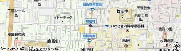 鳥居町周辺の地図