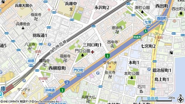 〒652-0815 兵庫県神戸市兵庫区三川口町の地図