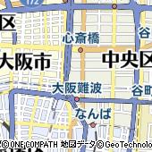 大阪府大阪市中央区西心斎橋2丁目9-38