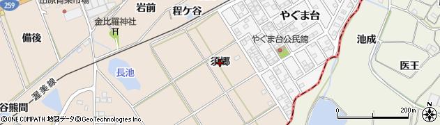 愛知県田原市谷熊町(須郷)周辺の地図