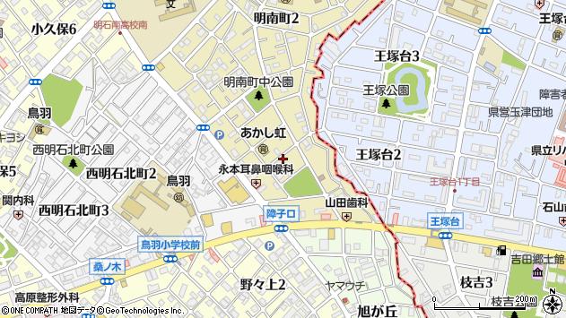 〒673-0001 兵庫県明石市明南町の地図