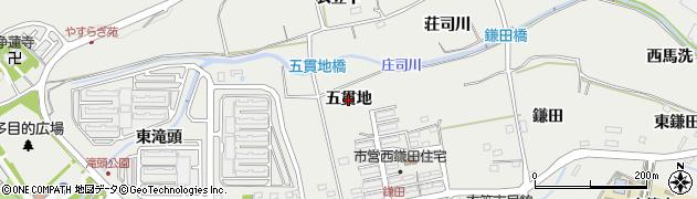 愛知県田原市田原町(五貫地)周辺の地図