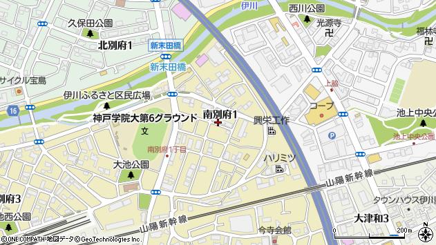 〒651-2116 兵庫県神戸市西区南別府の地図