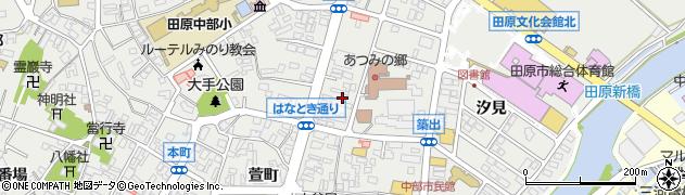 愛知県田原市田原町(築出)周辺の地図